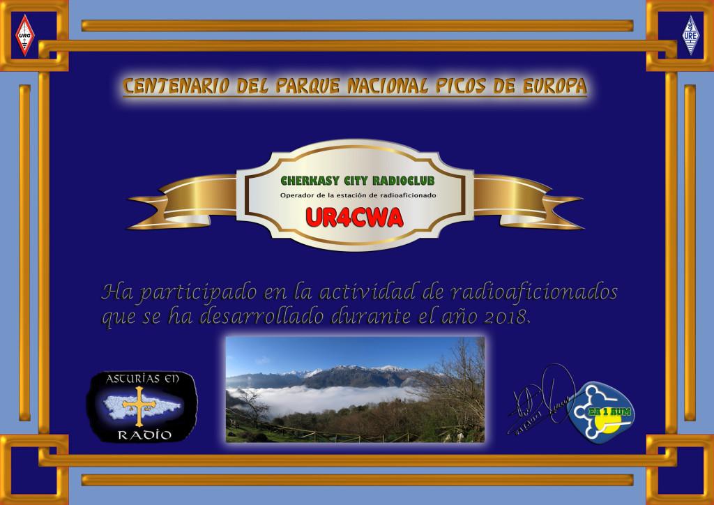 UR4CWA PARTICIPACION