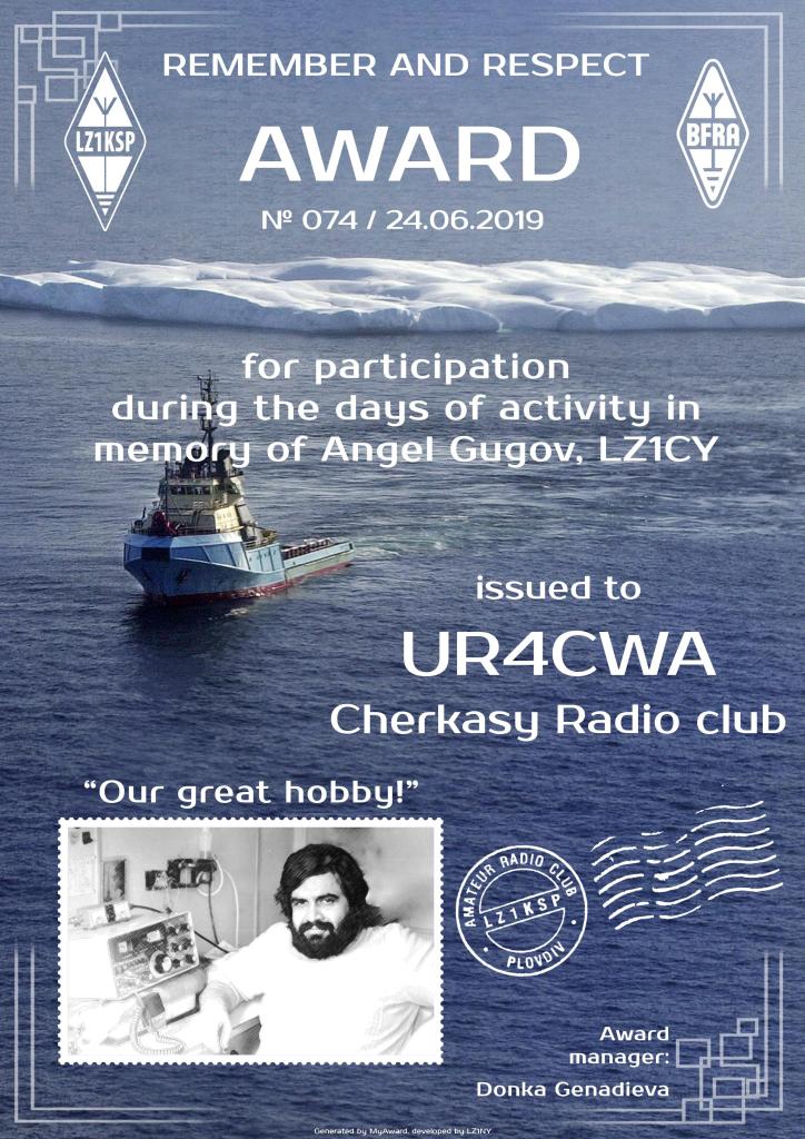 award_lz19cy