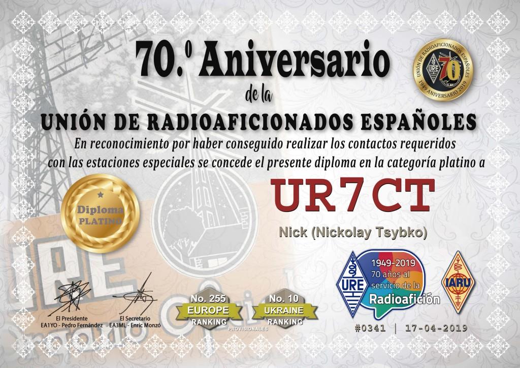 UR7CT AM_Platinum