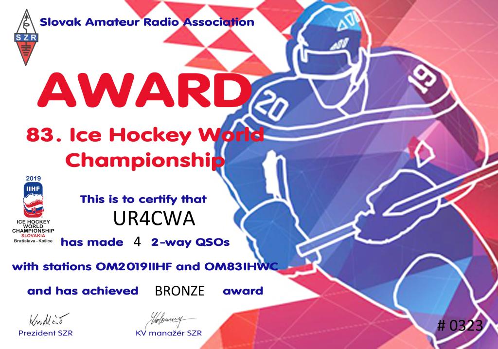 bronze_diploma_mshockey_2019