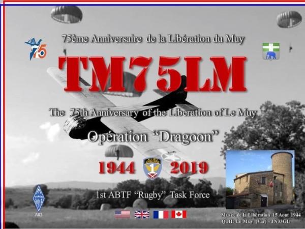 tm75lm-france