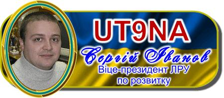 UT9NA-450-PNG