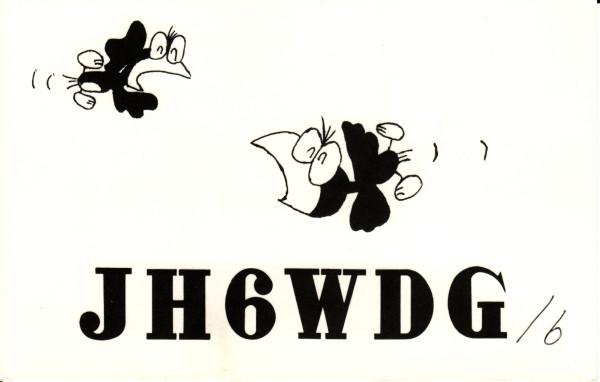 JH6WDG-6