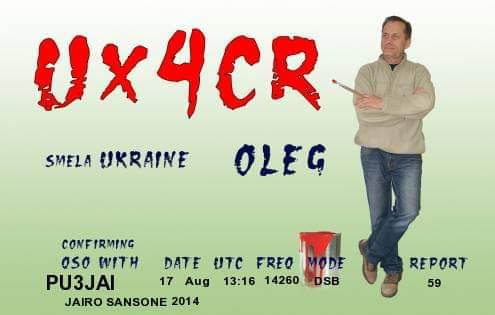 ux4cr
