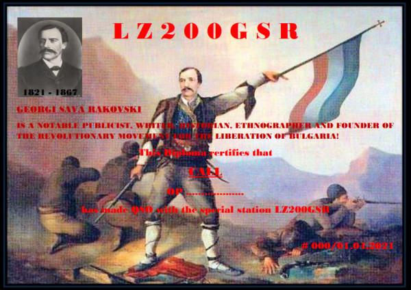 LZ200