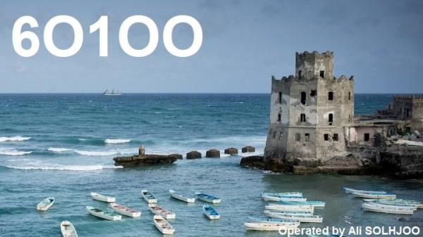 x6o1oo-somalia-qsl.jpg.pagespeed.ic.12uAEyntfm
